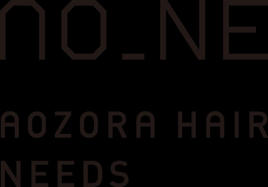 AOZORA HAIR NEEDS