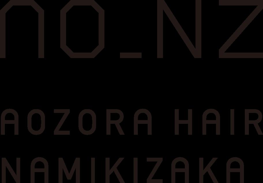 AOZORA HAIR NAMIKIZAKA