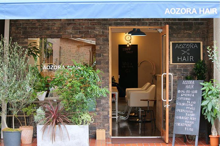 AOZORA HAIR kaminoura
